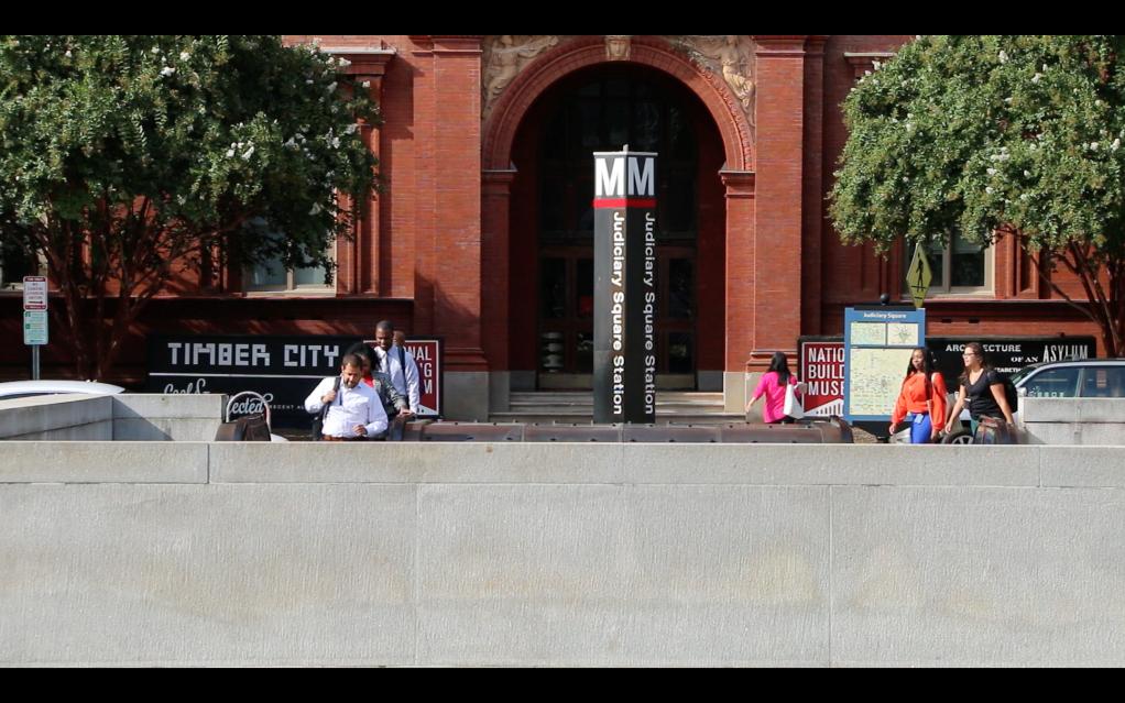 사법 광장