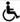 휠체어 아이콘 .jpg