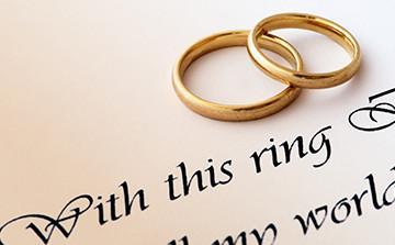결혼 문제
