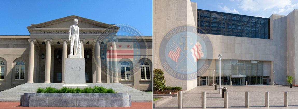 DC 법원 건물